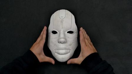 风之伊:做个星际争霸的人族副官模型,面具成型
