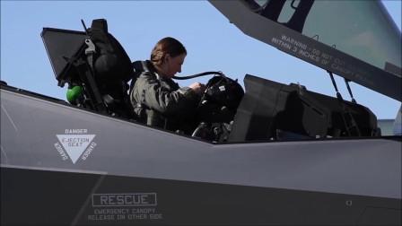 """女飞行员驾驶F-35""""闪电""""战斗机准备起飞"""