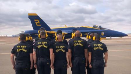 """美国海军""""蓝天使""""地勤列队目送战机出勤"""