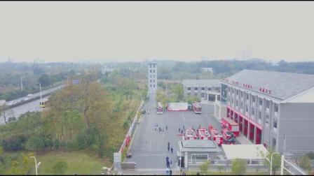 """株洲云龙示范区、经开区""""119""""主题消防宣传月活动启动仪式"""
