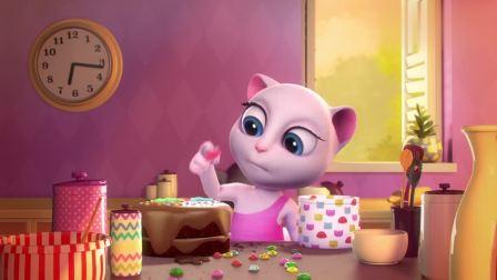 我的汤姆猫:安吉拉装饰蛋糕,搞得她满手都是糖果,很郁闷