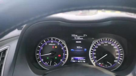 车加满油表显680公里,开了100公里表显变成920公里,看看怎么回事!