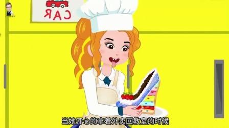 老师让同学们做蛋糕,女孩为图方便叫外卖?结果个正着!
