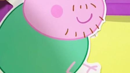 小猪佩奇故事书玩具
