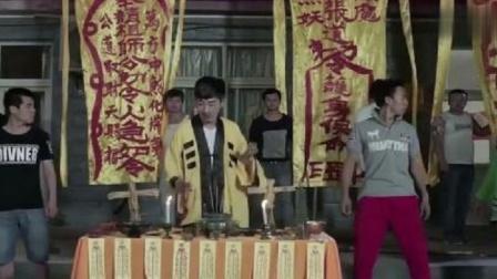 阴阳先生:道士不敌僵尸王,请来众神帮忙,这段太搞笑