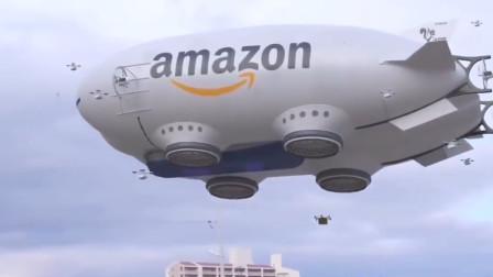 亚马逊把仓库搬上飞艇,用无人机快递,快递小哥何去何从