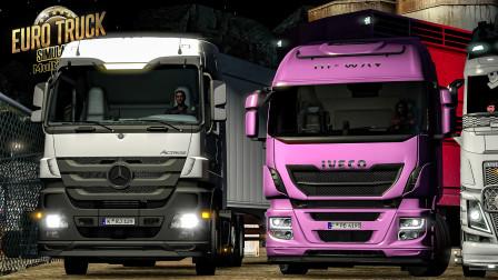 欧洲卡车模拟2:头车后边是尾车 | 2020/11/07直播录像(2/2)
