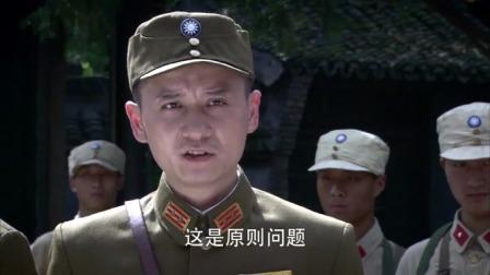 密战:特务仗着自己是副站长,要闯进屋内,不料国军站长就在里面