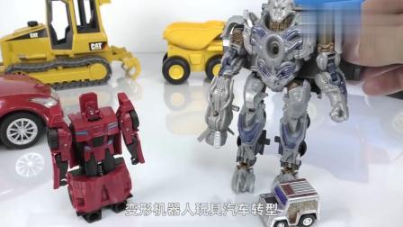 一键变形救援机器人玩具,变形玩具金刚汽车机器人,每个都很帅气