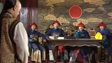 四个知县同堂审问,不料堂下告状的人是皇帝,有好戏看了