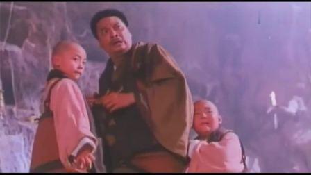 《无敌反斗星》释小龙打败黄飞鸿,郝昭文智斗苏乞儿,太搞笑了!