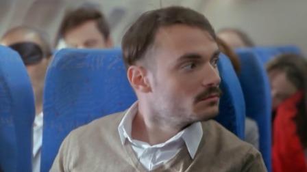 四川方言搞笑配音 第一季 第191集 小伙无限跳飞机为哪般?超搞笑