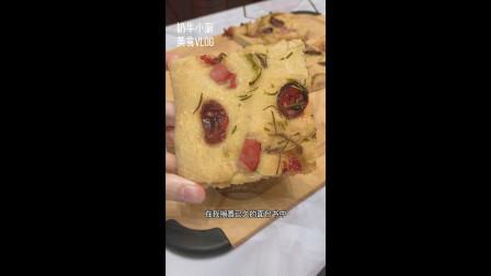 做一款经典意式佛卡夏面包,享受整个下午的惬意生活