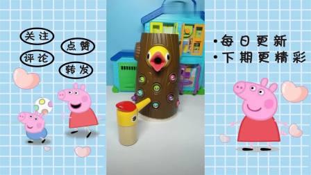儿童玩具:贝儿公主今天和白雪公主在一起玩,保龄球,真好玩