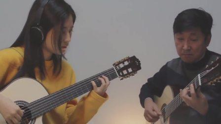 父女俩古典吉他演奏《往日情怀》