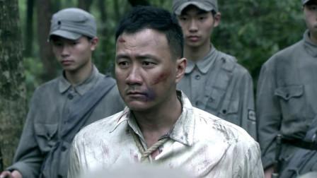 孤军英雄:男子当着团的面,处决车道宽,战士们立马掏枪阻止