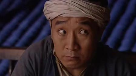 和王麻子打交道,多少心眼都不够用的,潘驼背的钱算是打水漂了