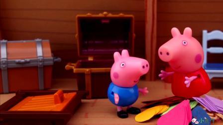 成长益智玩具,小猪佩奇和乔治的宝藏猜猜看游戏!