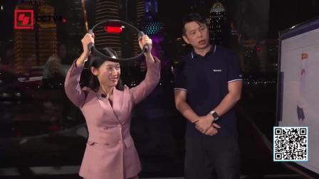 【游民星空】央视记者试玩《健身环大冒险》