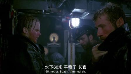 德国两艘潜艇水中行驶差点撞上,指挥官怒不可遏