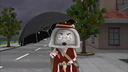 云彩面包:有一个奇怪的声音,大家却猜到是谁了,太聪明!