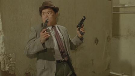 轰天皇家将:非法交易,殊不知早已被包围,上演经典打斗场面!
