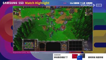WCG2020 魔兽争霸Ⅲ决赛 Fly100% vs Moon 有生之年 11.8