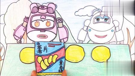 手绘定格动画:超级飞侠小爱吃到芥末味的薯片,米莉居然在偷笑