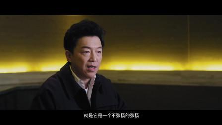 《独白》黄渤:监制不是转型,是成长