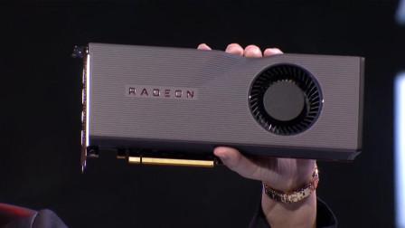 AMD RX5000显卡全系停产,廉价N卡突成爆款