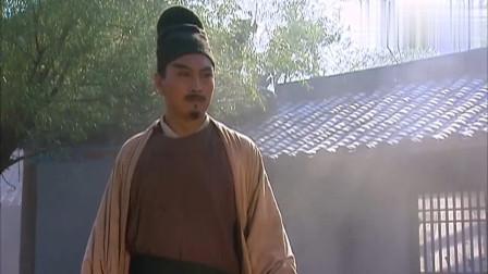 拼命三郎石秀了与潘巧云私会的和尚,告诉了杨雄