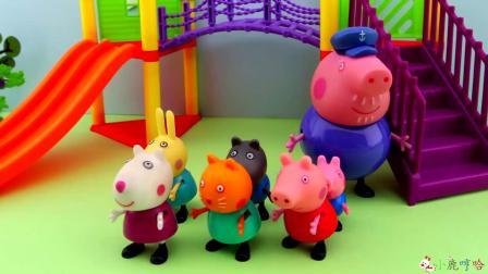 成长益智玩具,佩奇和乔治搭建游乐场设施