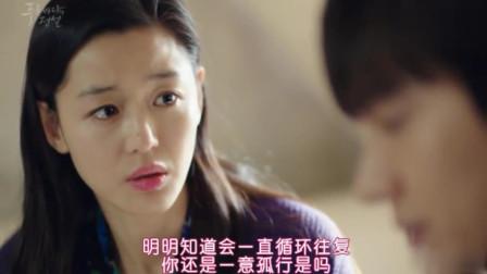 韩剧:即使结局是悲剧,人鱼夫妇也不后悔相爱过,虐哭