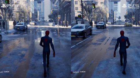 【游民星空】《蜘蛛侠迈尔斯》PS5/PS4 Pro对比