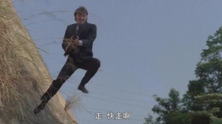 轰天皇家将:上司为200万,串通兄弟,致使兄弟伤惨重!