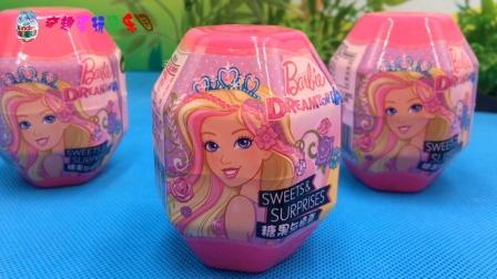 超级飞侠金小子拆奇趣蛋啦 芭比公主玩具蛋分享