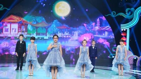 语言《月光下的中国》星耀杯2020广东少儿中秋联欢晚会-播出节目