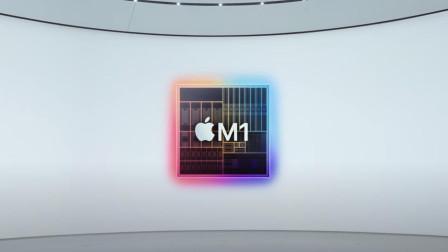 苹果自研芯片M1亮相,三款Mac新品齐登场