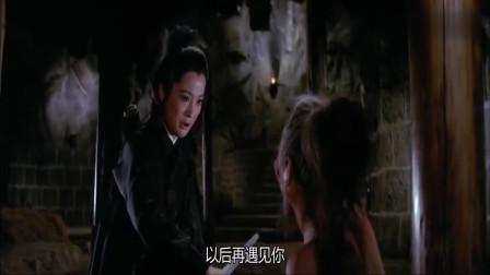 姑娘为报养育之恩,去强盗窝救老头,以后再见必报母之仇!