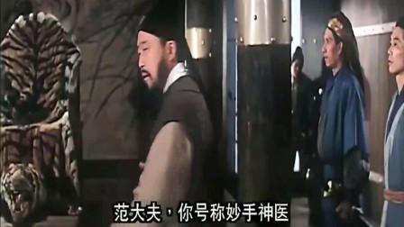 鬼怒川:女侠武功尽失,千里寻灵药恢复功力,手刃魔头替父