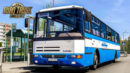欧洲卡车模拟2 #373:溜冰 雨天驾驶KarosaC954至德国纽伦堡 | Euro Truck Simulator 2