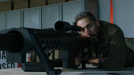 《狙击精英:巅峰对决》神秘杀手一枪打碎汽车