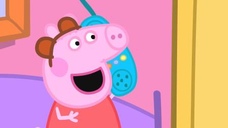 小猪佩奇打电话