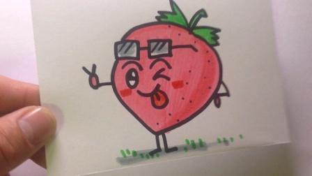 水果简笔画:草莓🍓的画法