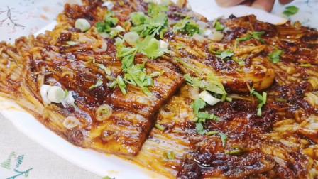 金针菇最好吃的做法,比烧烤店的还好吃,做法简单