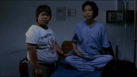 泰国搞笑鬼片,不吓人却能笑人,
