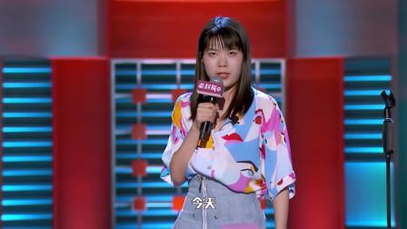 脱口秀大会:杨笠这段太狠了,偶像剧女主必备技能,除了长得丑还得没脑子