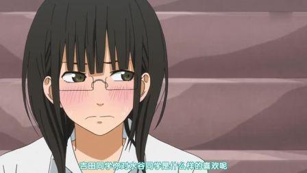 邻座的怪同学:青春期女生,内心如此阴暗,要做好心理辅导