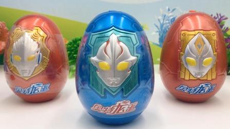 海绵宝宝分享奥特曼玩具 来开箱奥特龙蛋吧