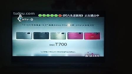 2008.12.16索尼CYBERSHOT T700数码相机 自有我主张 钢柔质雅